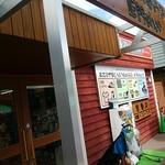 旭山動物園くらぶ 正門shop -
