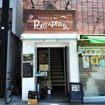 PORTAPERTA - 店のエントランス