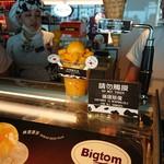 Bigtom - ディスプレイ