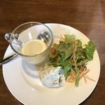 キッチン ユリイカ - 前菜:冷製コーンスープ・野菜サラダ・ポテトサラダ
