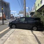 キッチン ユリイカ - 店の前、南側の駐車場  2台       普通車でいっぱいです、