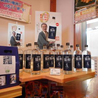 道の駅 協和 四季の森 - ドリンク写真:コレは九州製(^_^;)