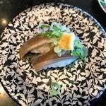 タフ 藤沢店 - アジ