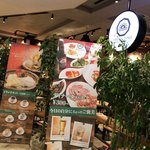 FARMER'S KITCHEN GREEN TIME - 店頭