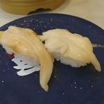 栄助寿し - 石垣貝