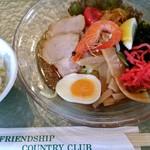 フレンドシップカントリークラブ - 料理写真:冷やし中華