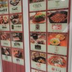 博多担々麺 とり田 - お店の案内