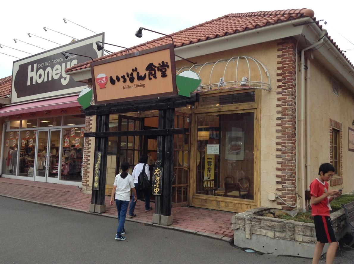 いちばん食堂 諏訪店 name=