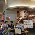 博多担々麺 とり田 - 帰りにはこの混雑でした