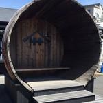 浜めし - 【観光情報】醤油を作っていた古い樽と思われます。