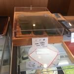 田中屋 - 料理写真:くず餅1