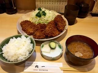 丸一 - 大ひれかつ定食