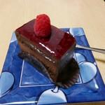 ジャンポール エヴァン - 【ショコラフランボワーズ…647円】♫2018/8