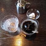 自由亭喫茶室 -
