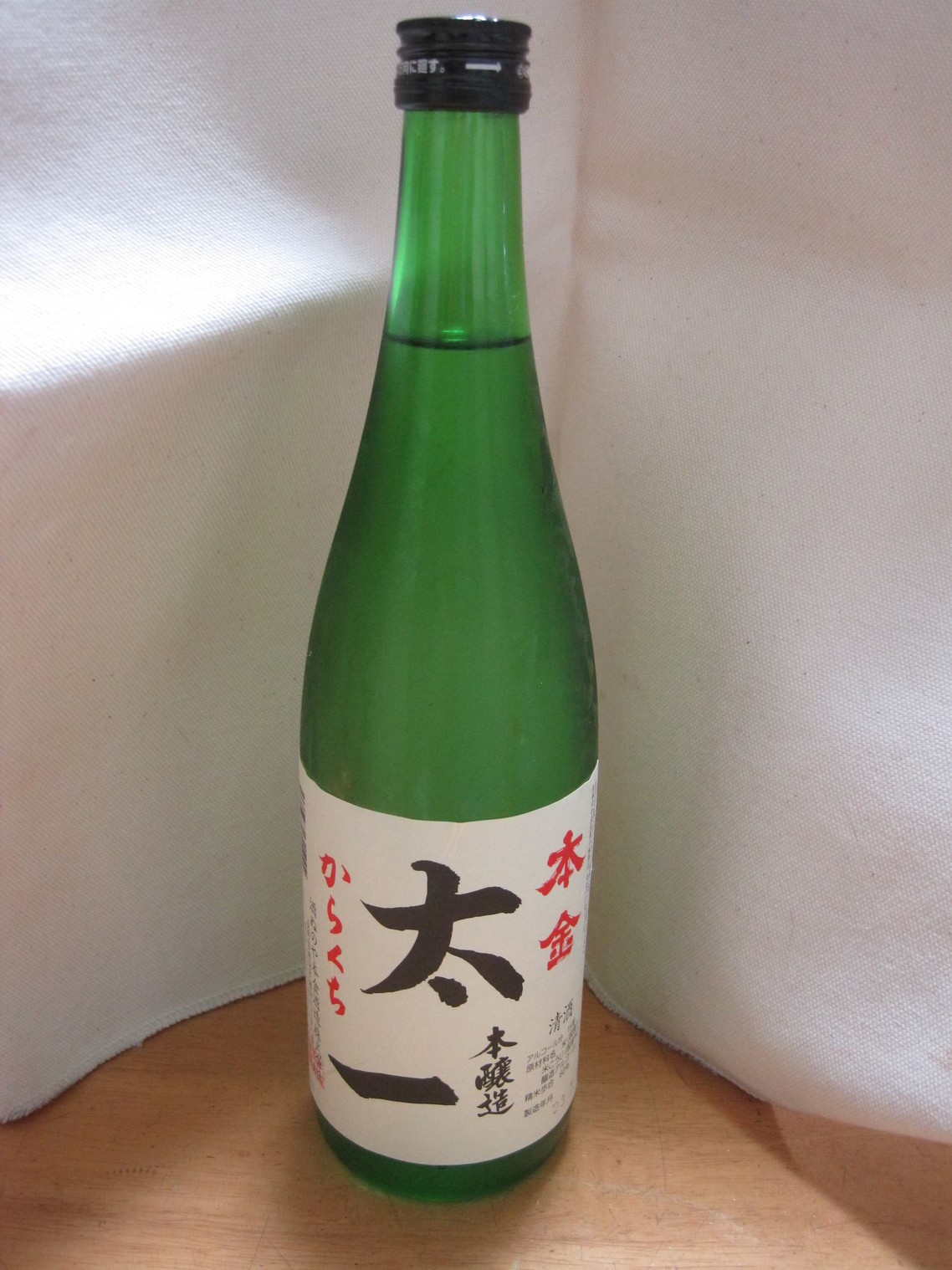 酒ぬのや本金酒造 name=