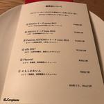 Ristorante SHIKAZAWA - Fattoria AL FIORE Wine LIST