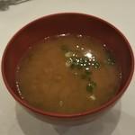はま寿司 - あおさみそ汁 100円 (税別)♪