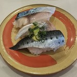 はま寿司 -  ひかりもの三種盛り 150円 (税別)♪