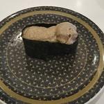 はま寿司 - たっぷりかにみそ 100円 (税別)♪