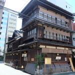 91541997 - 3階建ての日本家屋です