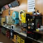 ニューカヤバ - 整然とならぶ自販機