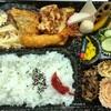 Asukaji - 料理写真:幕の内弁当  1100円