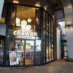 チャワン -