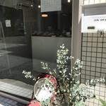 ヨムパン - もはや「名店」、北長狭通7丁目のカフェ ヨムパン(2018.8.26)