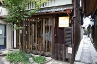 カフェ 火裏蓮花 - 外観