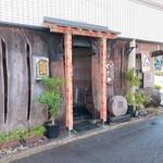 91556303 - JR「亀有駅」から徒歩約7分