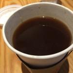 ナガハマコーヒー - コンペティション・スペシャルコーヒー 650円