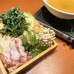 Koshitsuwashokutawaraya -