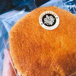 諏訪湖サービスエリア(下り線) 太養パン -