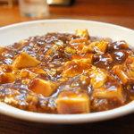 中華レストラン包茶 - 麻婆豆腐