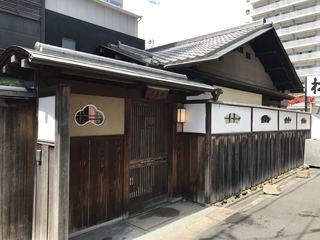 松寿司 - 創業70年の老舗【松寿司】さん♫