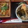 きたよし - 料理写真:夢のコラボ