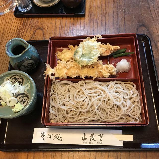 山茂登 - 天もり。 税込1000円。 美味し。