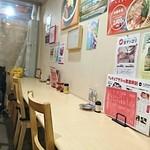 冷麺館 - 店内