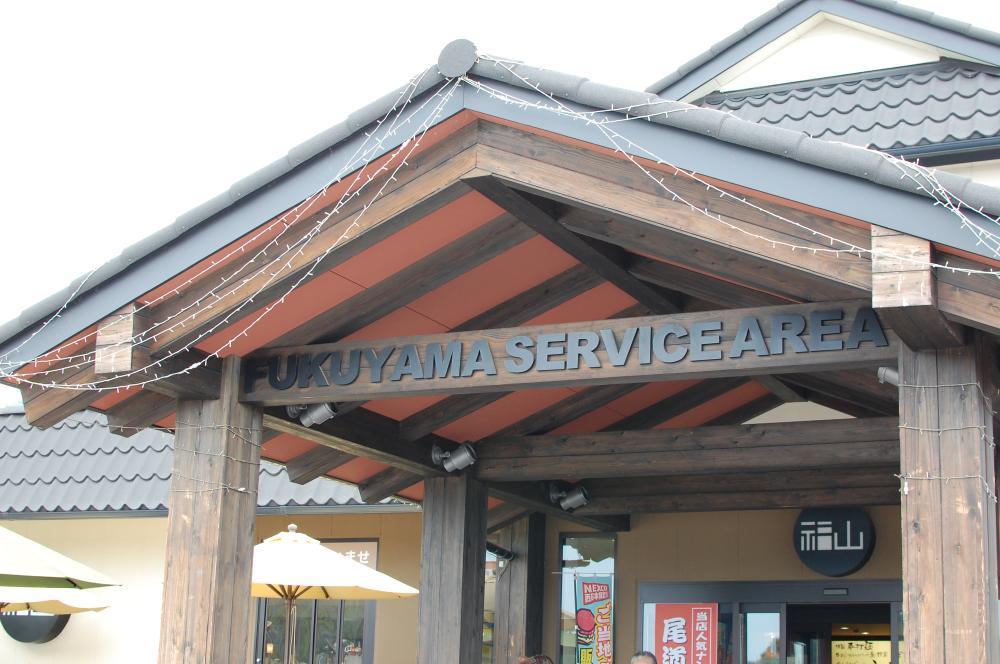 福山サービスエリア(下り線)カフェコーナー