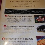 かごしま黒豚 芋焼酎 さつま花亭 - その他写真: