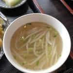 1988 Quan - スープ