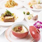 ロイヤルウイング - 【美食同源コース】豪華でありながら医食同源も取り入れた、健康と美味を追求したコース料理です
