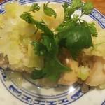 楽関記 - 蒸し鶏、小