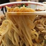 91576032 - 麻辣担々冷麺1,000円+中盛100円の麺のアップ