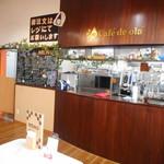 カフェ デ オラ - お店
