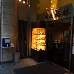 91578133 - 外観(入口)