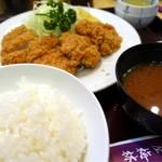 91578134 - ヒレカツ定食