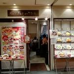 菊正宗おみき茶屋 - お店の外観です。(2018年8月)