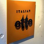 イタリアン オット - 看板