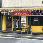 大阪ハラールレストラン - みせ